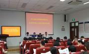 2018年吴江区税收协同共治及协税护税人员能力提升培训班圆满结束