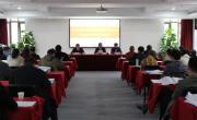 艺术品鉴证质量溯源标准及鉴证机构技术管理人员能力提升培训班在京成功举办